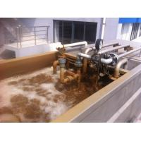 Buy cheap Compact Footprint Industrial Effluent Treatment Plant Low Power Consumption from wholesalers