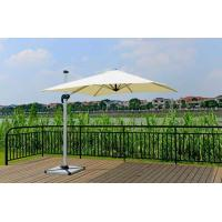 Buy cheap 2.5M Deluxe Rome Aluminum Patio Umbrella , Outdoor Offset Umbrella With Granite Stand from wholesalers