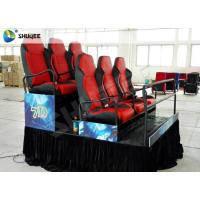 Buy cheap Platform 6 Seats 5D Cinema System Electric Pneumatic System Bubble Wind Effects product