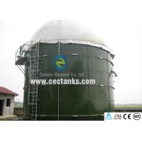 Buy cheap Eco-friendly Fire Protection Waste Water Tank AWWA Standards from wholesalers