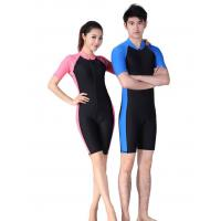 Buy cheap Ultrathin lycra Shorty lovers swimming suit rashguard beach wear pink blue wholesale from wholesalers