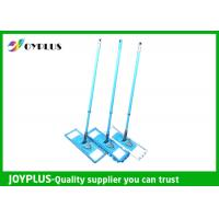 Buy cheap Household Cleaning Flat Mop from wholesalers