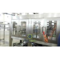 Buy cheap Plastic Bottles piston Filling Machine / Production Line for coffee from wholesalers