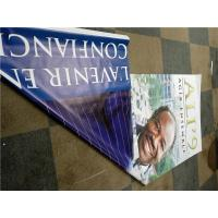Buy cheap Double Sided Printing PVC Banners with Pole - Custom 2 Sided Pole Banners from wholesalers