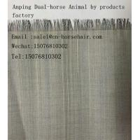 Buy cheap horse tail hair fabric for clothes from wholesalers