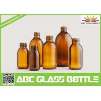 Buy cheap 30ml 60ml 100ml 125ml 150ml 200ml Oral liquid Cough Syrup Glass Amber Round Bottle product