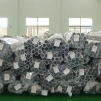 TP317L Seamless Stainless Steel Pipe