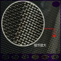 Buy cheap China high quality Stainless steel security window screen mesh with good price from wholesalers