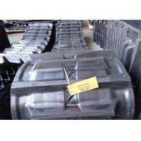 Buy cheap ISO9001 Approval Kubota Rubber Track D450*90*51 For Kubota Combine Harvesters from wholesalers