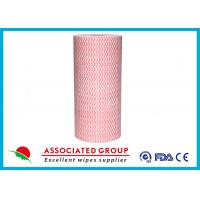 Buy cheap Wavy Printing Spunlace Nonwoven Rolls 65GSM Household & Vehicles Cleaning Wipes product