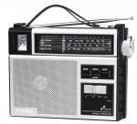 Buy cheap KCHIBO ANALONG RADIO KK-206 UM1 BATTERIES SUPPLY RECEIVER 206 RADIO from wholesalers