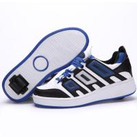 Buy cheap china factory made children men adults roller skates for shoes no button from wholesalers