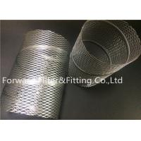 Buy cheap Spiral Locked Center Tube Expanded Metal Mesh Framework SUS 201 , 304 , 316 from wholesalers