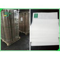 Buy cheap 80g Inkjet CAD Plotter Paper For Garment Design Good Drawing Engineering from wholesalers