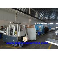 Buy cheap Facial Tissue Folding Machine and Packing Machine Paper Production Line from wholesalers