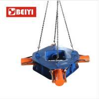 Buy cheap Hydraulic 1400KN Static Pressure 300-650m Concrete Pile Breaker Machine from wholesalers