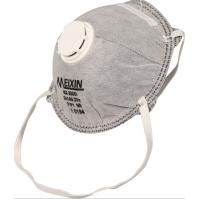 Buy cheap Single Use FFP1 Safety Mask For Dust Gray Color Non Woven Fabric Material product