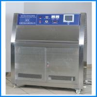 Buy cheap UV Accelerated Weathering Tester , Stainless Steel UV Light Testing Equipment from wholesalers