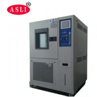 Buy cheap Dynamic/Static Ozone Climatic Aging Test Equipment weathering Chamber for cables test from wholesalers