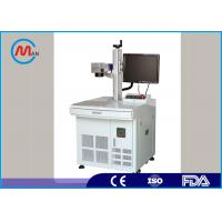 Buy cheap Continuous Automatic Small Fiber Laser Marking Machine High Efficiency from wholesalers