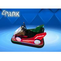 Buy cheap Indoor Playground Equipment King Drift Bumper Cars For Kids Exciting from wholesalers
