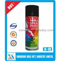 Buy cheap Acrylic Acid Aerosol Spray Paint 100 Colors 450ml from wholesalers