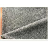Buy cheap 50% Wool Woven Gray Herringbone Fabric Anti Wind For Autumn Outfit / Jacket from wholesalers