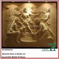 Buy cheap Carved Stone Relief / Marble Relief / Wall Relievo, Slate Relief (YKRF-01) from wholesalers
