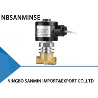 Buy cheap CO2 Liquid Steam Brass Solenoid Valve Normally Closed High / Low Temperature from wholesalers