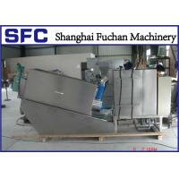 Buy cheap Volute Dewatering Screw Press Device For Chemical Industry Slurry Treatment from wholesalers