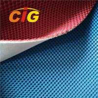 Buy cheap Colorful Knitting Home Textile Fabric , Home Upholstery Polyester Mesh Fabric product
