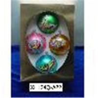 Buy cheap Christmas Glass Ball Ornaments from wholesalers