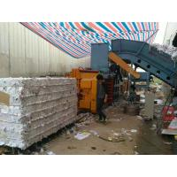 Buy cheap waste paper baling machine,waste newspaper compressor,waste cardboard press machine from wholesalers