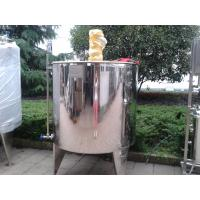 High Efficiency Stainless Steel Water Tank 400L Biotechnology Stainless Steel Mixing Vat