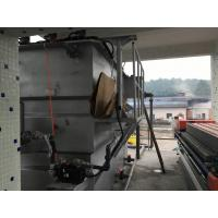 Buy cheap Carbon Steel Daf Unit In Water Treatment Epoxy Painting CE SGS Approved from wholesalers