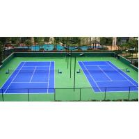 Buy cheap Colorful Basketball Court Flooring Self Leveling Layer Coating SGS Certificated product