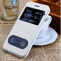 Buy cheap White View Window Leather Phone Case W/Stand For 4.7 inch Iphone 6 Factory Price from wholesalers