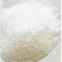 Buy cheap Urea supplier from wholesalers