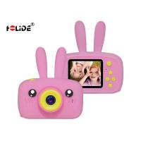 Buy cheap HD 1080P Kid Friendly Digital Camera USB 2.0 Interface With Cute Rabbit Silicone Cover from wholesalers