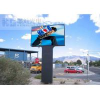 Buy cheap High Brightness P5 Slim Outdoor LED Screen Advertising Remote Wireless Control 4K Resolution from wholesalers