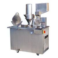 Buy cheap Packaging Machinery Rotary Pillow-type ALD-250D from wholesalers