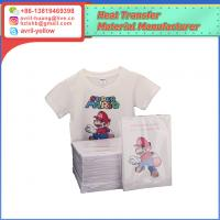 Buy cheap A4 light color inkjet heat transfer paper for cotton fabric from wholesalers