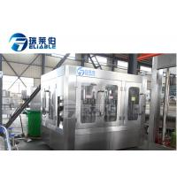 Buy cheap SUS 304 Complete Bottled Water Production Lines PLC Control In Turn Key Project from wholesalers