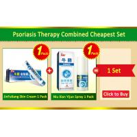 Buy cheap psoriasis relief ointment spray combination chinese psoriasis treatment Multi-Symptom Psoriasis skin care cream from wholesalers