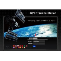 Buy cheap 1900M API Interface Fuel Monitor GPS Tracking Platform Lifetime Use from wholesalers