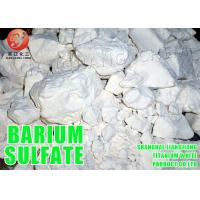 Buy cheap Cas No 7727 43 7 Precipitated Barium Sulfate white powder for powder coatings from wholesalers