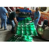 Buy cheap Automatic Glazed Tile Roll Forming Machine , Step Tile Making Machine 380V 50HZ from wholesalers