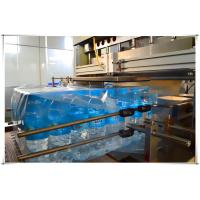 Buy cheap Customized Stainless Steel Automated Packaging Machines in 13 KW 15 KW from wholesalers