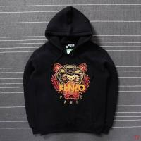Buy cheap KENZO Hoodies Man S-XL Fashoin Men Hoody 2017 New Design Retail Price from wholesalers