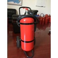 Buy cheap 50kg Trolley dry powder Fire Extinguisher for public product